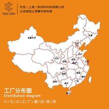 鹰潭桥梁伸缩缝破损修补材料SQ抢修王厂家直销图片