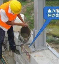 成安县风、声屏障快速填充重力砂浆厂家直销服务周到