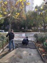 资阳材料直销透水混凝土胶结剂生态地坪工程图片