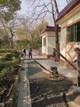 武威生产厂家透水混凝土增强剂彩色透水地坪图片