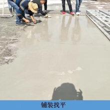 安县路面修补料水泥地面起砂厂家直售图片