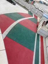 宜宾生产厂家透水混凝土增强剂彩色透水地坪图片