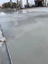 蚌埠混凝土路面修補料混凝土蜂窩修補廠家圖片