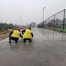 淮北路面露石子材料價格混凝土病害修復材料圖片