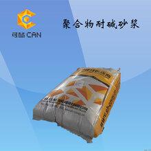 华阴防油渗水泥砂浆工厂地坪厂家直售图片