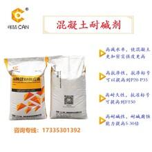 重慶巫溪混凝土抗滲劑材料直銷圖片