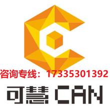 重庆杨家混凝土抗渗剂生产厂家图片