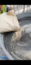 陽泉盂縣高強自密實高性能混凝土生產廠家,UHPC高性能混凝土圖片