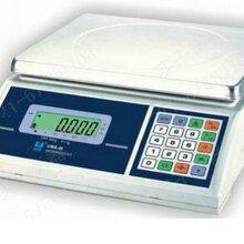 西藏那曲电子计量秤和林芝粉料计量秤