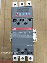 广州增城ABB代理商CPX85-44控制保护开关图片
