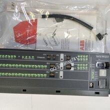 PR121P-LSIG框架脱扣器E1-6通用图片