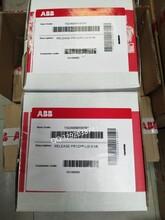 ABB智能脫扣器PR121-P-LI框架脫扣器圖片