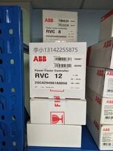 ABB電容補償裝置RVC-12長期現貨圖片