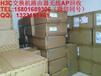 華三H3C交換機回收,S5560X-30F-EI回收,S5560S-28P-EI回收,S5110V2-28P-HPWR回收