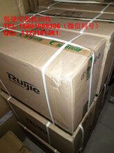 锐捷交换机回收RG-S5750C-28GT4XS-H回收图片