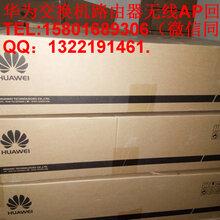 华为交换机回收S5300-28X-LI-24S-AC回收图片