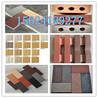 陶瓷生态透水砖厂家价格