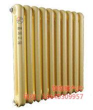 朝阳_钢制散热器_铜铝复合暖气片_铝合金散热器