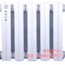 朝阳_暖气片_铸铁暖气片_压铸铝暖气片