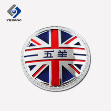 廠家上新圓形彩色電鍍電動車標牌精細優質標牌銘牌款式可訂做