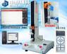 橡胶拉力试验机东莞电子材料试验机HTS-LLY9100单柱拉力测试仪