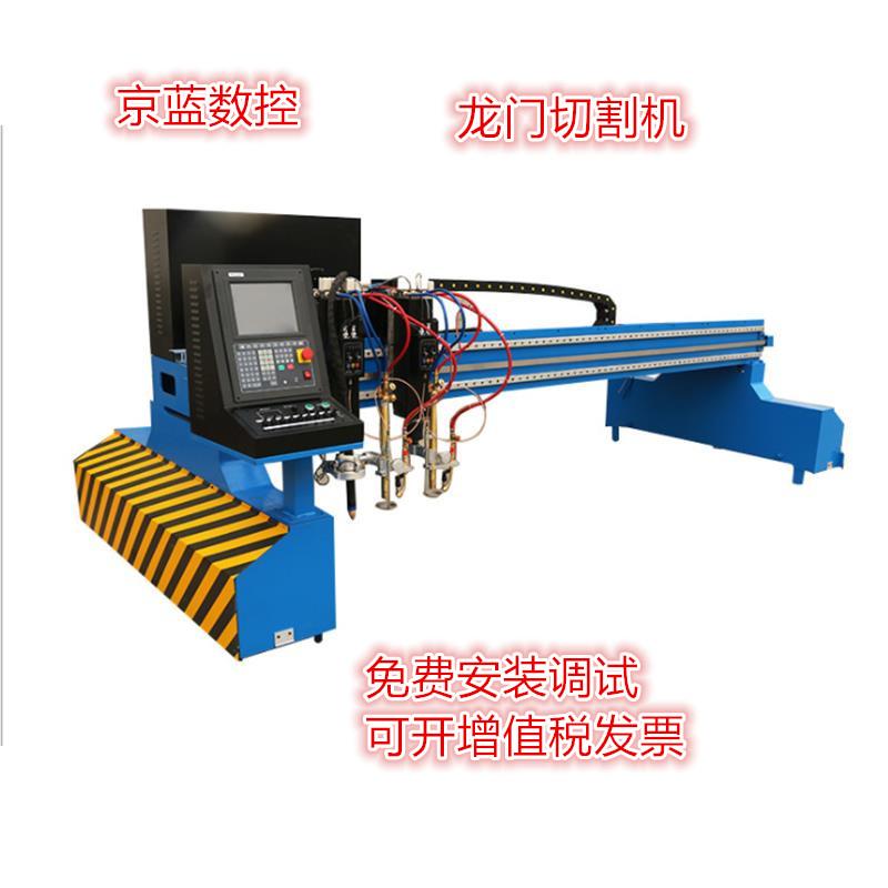 龙门数控切割机全自动割机钢板管道相贯线火焰等离子切割机