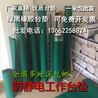 深圳防静电台垫厂家直销