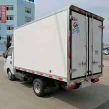 牡丹江保温车质量保证图片