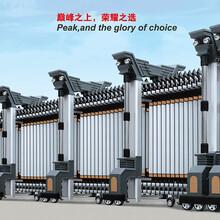 梁山不銹鋼電動伸縮門、梁山不銹鋼電動伸縮門價格圖片