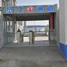 東平道閘欄桿、東平道閘欄桿廠家安裝圖片