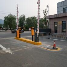 成武停車場管理系統價格圖片