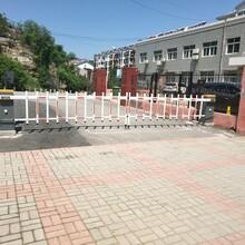 蓬萊車牌識別一體道閘、蓬萊車牌識別一體道閘廠家維修圖片
