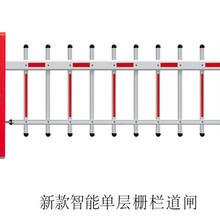 渤海新區道閘欄桿、渤海新區道閘欄桿廠家安裝圖片