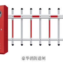涿州道闸栏杆、涿州道闸栏杆厂家安装图片