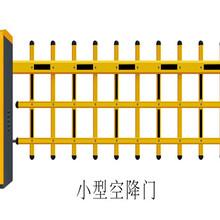 懷安道閘門禁系統、懷安道閘門禁系統維修圖片