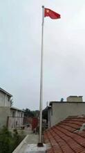 淄博博山區12米旗桿廠家維修圖片
