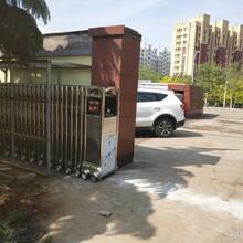 临沂兰山区电动门厂家图片