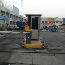 聊城小區車牌識別微信支付圖片