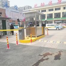 東營小區道閘車牌識別系統免費方案圖片