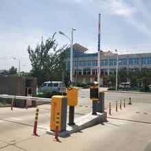 肥城停車場收費微信支付圖片