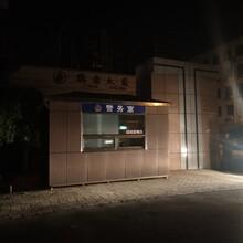 冠縣小區崗亭維修廠家圖片