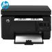 惠普m126a黑白激光打印机复印扫描多功能一体机家用办公三合