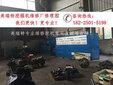德钦县卡特挖掘机维修服务基地图片