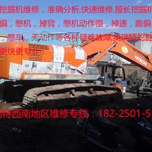 南充市日立挖掘機維修服務公司點、南充市圖片