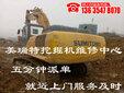 金川区神钢挖掘机动作慢维修中心-神钢挖机温度高修理专业图片