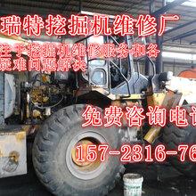 来凤县日立挖掘机维修服务站在哪-美瑞特挖掘机维修厂
