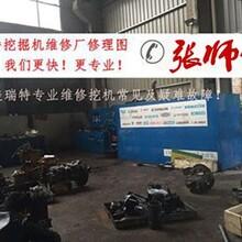 永州卡特挖掘機維修-永州廠圖片