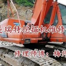 峨山县三一挖掘机维修公司挖掘机维修
