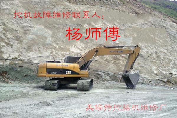 绥江县加藤挖掘机维修大臂和行走慢