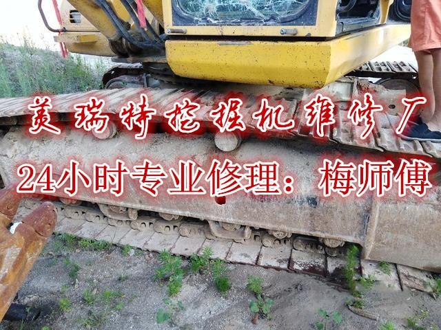 江川住友挖掘机维修节省方案